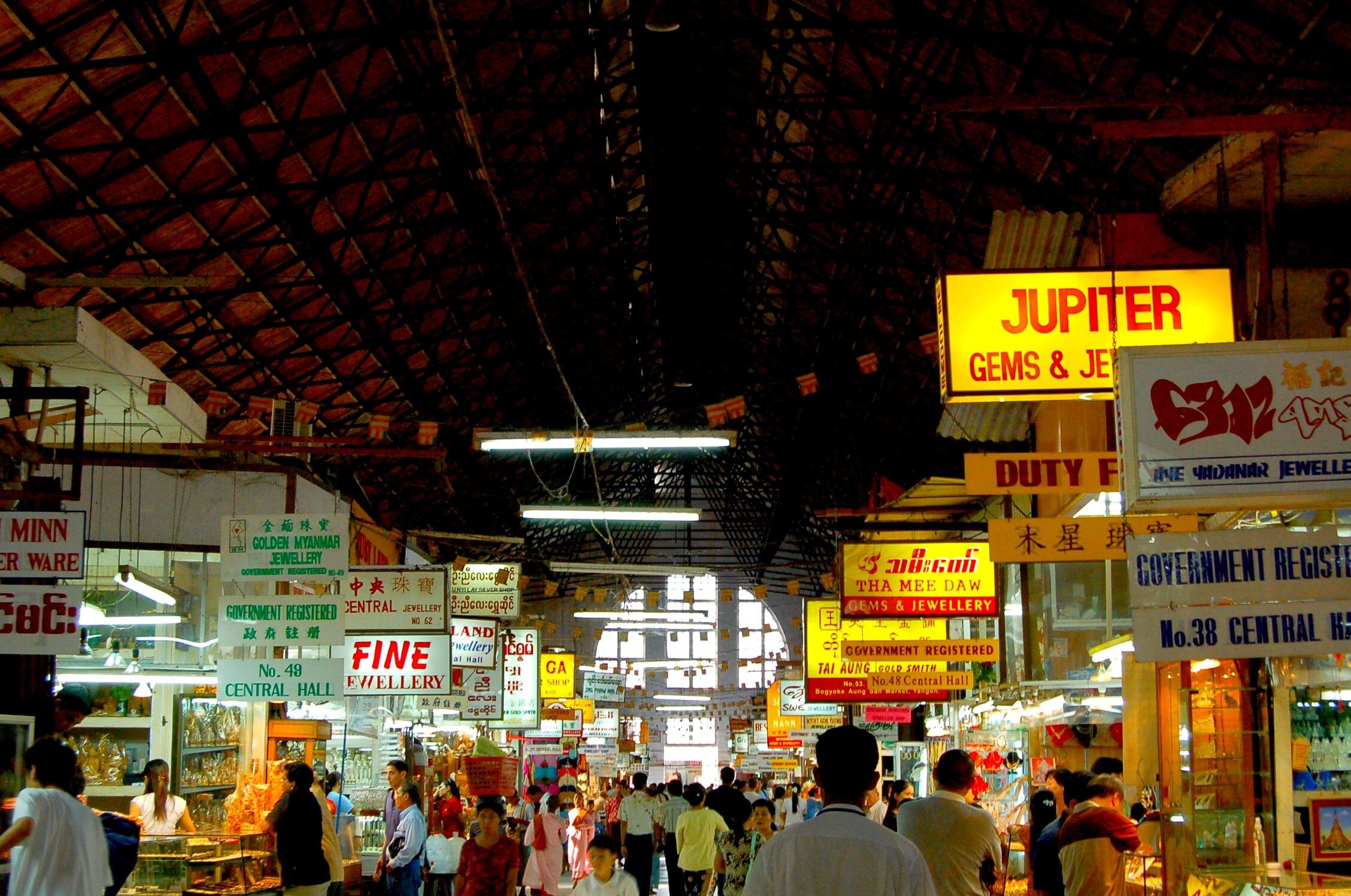 Scott Market Bogyoke Aung San Market Yangon Myanmar
