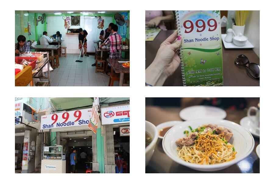 Best Restaurants in Yangon 5