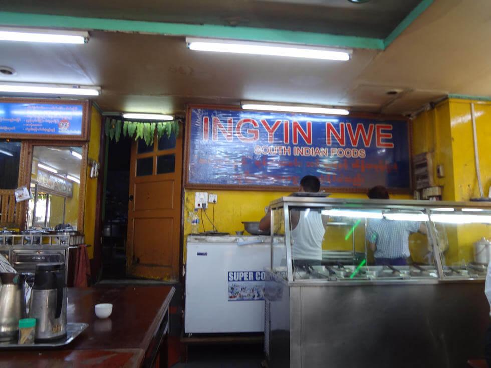 best vegetarian restaurants in yangon 4